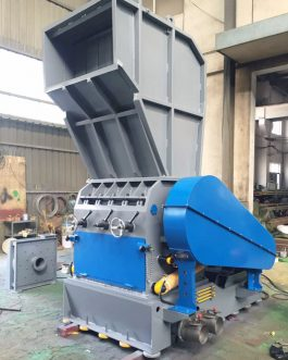 Hard Plastic Crusher