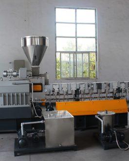 PET Granualting Machine Line